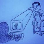 Ajutor – Facebook mă spionează!